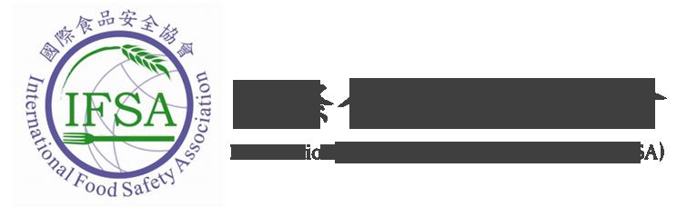 ifsa.hk